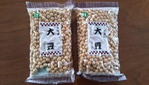 スーパーでゲットしてきた普通の大豆