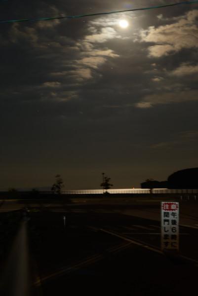 国東半島の綺麗な月・・・が上手く撮れなくて。